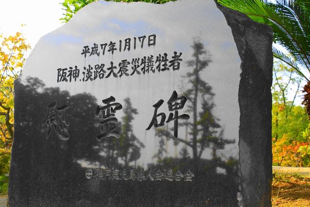阪神淡路大震災から今日でもう20年。